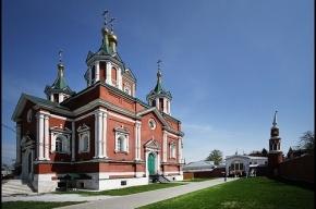 В число символов России попали Кижи и озеро Байкал