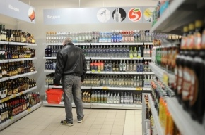 В Петербурге запретили продавать алкоголь с 22 до 11 часов