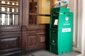 Московские банкоматы Сбербанка отказываются принимать 5-тысячные купюры