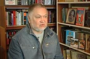 Барда Александра Харчикова жестоко избили в Ленобласти