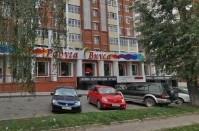 Директора сети супермаркетов в Томске забили насмерть битой