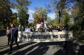 На Марсовом поле состоялся митинг в защиту Петербурга