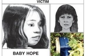Полиция США раскрыла убийство девочки, совершенное более 20 лет назад