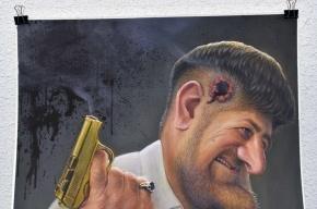 Кадыров обвинил Жириновского в экстремизме