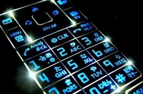 МТС и «Билайн» перенесли первый телефонный номер, отменяя мобильное рабство