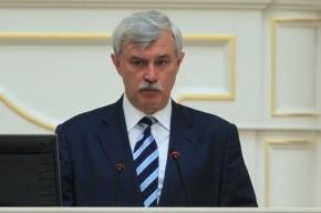 Полтавченко предложил повысить цены на проезд в общественном транспорте