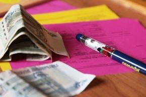 Некоторые петербуржцы заплатят более 10 тысяч по октябрьским квитанциям ЖКХ