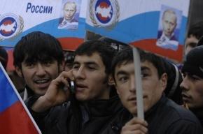 Федерация мигрантов может провести свой митинг в ответ на «Русский марш»