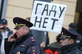 Марш в поддержку политзаключенных в Москве собрал 5 тысяч человек