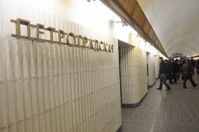 Четыре станции метро Петербурга закрыли из-за задымления