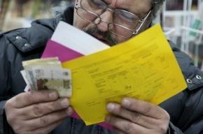 Плата за капремонт в Петербурге может составить до 16 рублей за метр