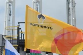 Экс-главу «дочки» «Роснефти» уличили в мошенничестве