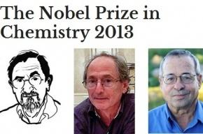 Названы обладатели Нобелевской премии по химии