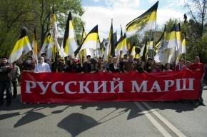 Милонов запретит националистам использовать имперский флаг