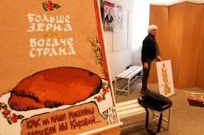 Петербургскому Музею хлеба отключили свет