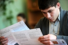 Рособрнадзор начал публиковать задания ЕГЭ и ГИА в интернете