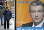 Виктор Ющенко: Фоторепортаж
