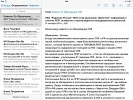 Фоторепортаж: «Гомофобы требуют уволить петербургскую учительницу за поддержку ЛГБТ»