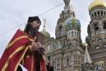 Фоторепортаж: «ВЦИОМ: 28% россиян поддерживают восстановление монархии »