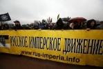 Фоторепортаж: «Русский марш в Петербурге, 4 ноября 2013»