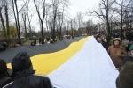 Фоторепортаж: «Русский марш в Петербурге, 4 ноября 2013 (2)»
