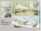Научно-исследовательский центр «Канонерский»: Фоторепортаж