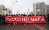 Фоторепортаж: «Русский марш в Москве, 4 ноября 2013»