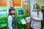 Северо-Западный банк Сбербанка России к концу года переформатирует около 40% офисов в регионе и 50% - в Санкт-Петербурге: Фоторепортаж