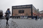 Фоторепортаж: «Павильон Louis Vuitton на Красной площади»