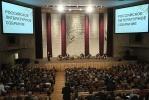 Фоторепортаж: «Путин на Российском литературном собрании»