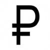 Фоторепортаж: «Банк России предложил россиянам выбрать новый символ рубля»