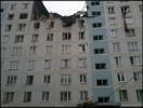 Взрыв газа в Подмосковье 11 ноября 2013 года : Фоторепортаж