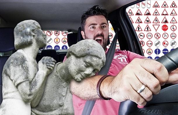 Курсанты в автошколе научатся бороться со стрессом — а может быть, и ездить