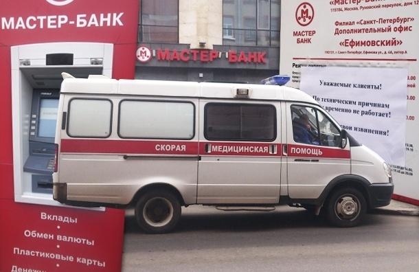 Как в Петербурге вкладчики отреагировали на закрытие офисов «Мастер-банка»