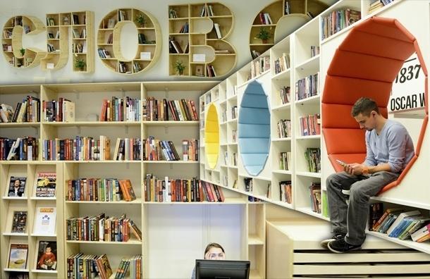 В Петербурге открывают «Гоголевку» — первую в городе библиотеку-коворкинг