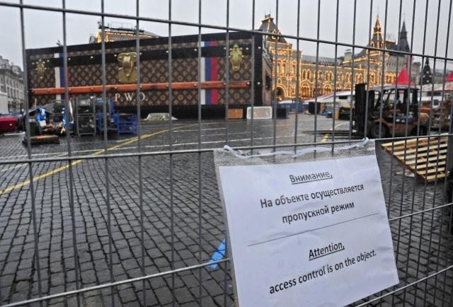Павильон Louis Vuitton на Красной площади: Фото