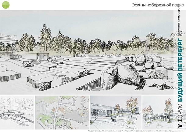 Канонерский: «Парк памяти»: Фото