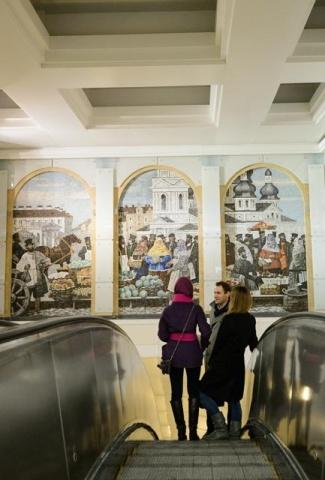 """Открытие вестибюля """"Спасская"""" 7 ноября 2013 года : Фото"""