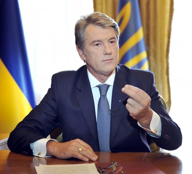 Виктор Ющенко: Фото