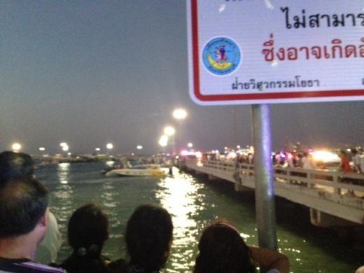 Паром с российскими туристами на борту затонул в Таиланде : Фото