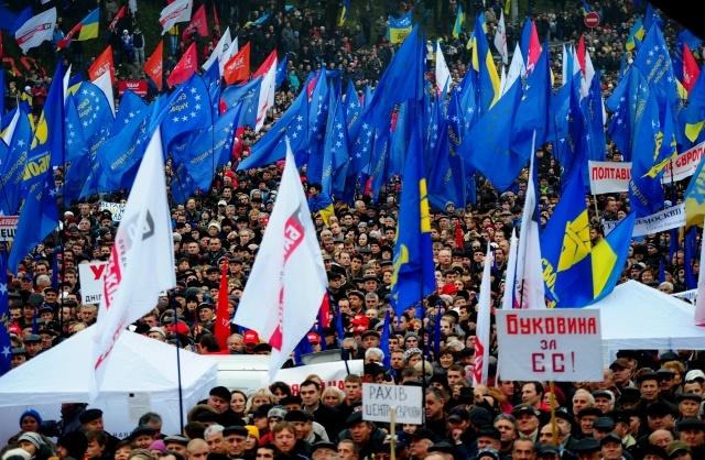 Митинги в Киеве 24 ноября 2013: Фото