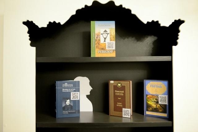 Библиотека Гоголя на Среднеохтинском пр.: Фото