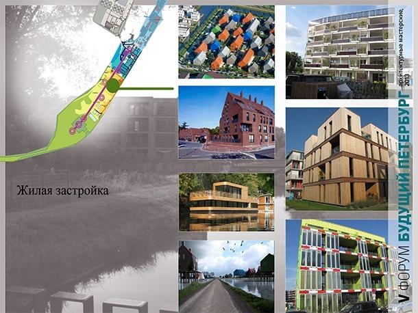 Научно-исследовательский центр «Канонерский»: Фото