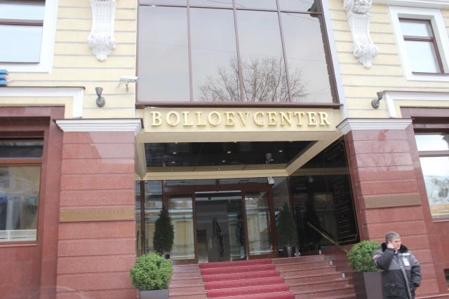 В центре Петербурга горит бизнес-центр «Боллоев»: Фото