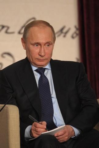 Путин на Российском литературном собрании: Фото