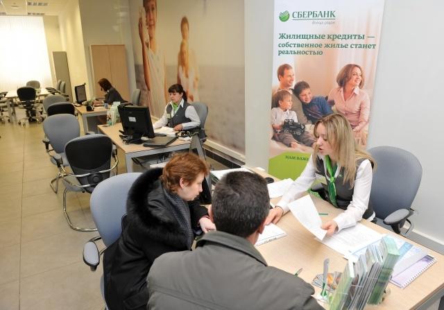 Северо-Западный банк Сбербанка России к концу года переформатирует около 40% офисов в регионе и 50% - в Санкт-Петербурге: Фото
