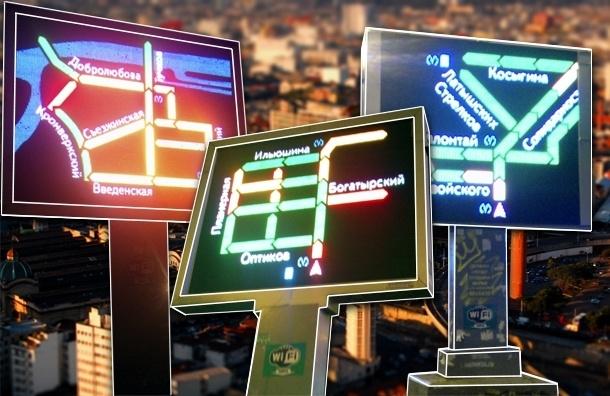 «МР» проверил, как в Петербурге работают информационные щиты с пробками