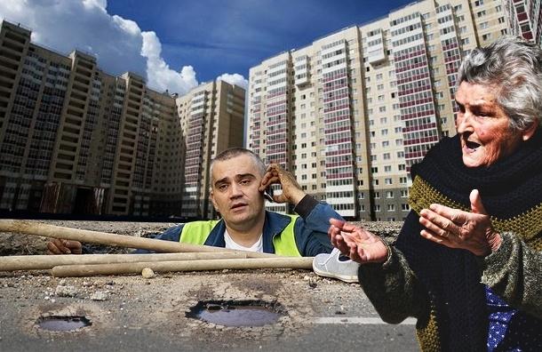 В Купчино депутаты «подрались» из-за дорог и ветеранов
