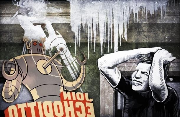 Питерские школьники изобрели Icebot: робота для сбивания сосулек