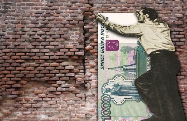 Капитальный ремонт домов в Петербурге от Смольного, «Единой России» и «Яблока» – в чем разница